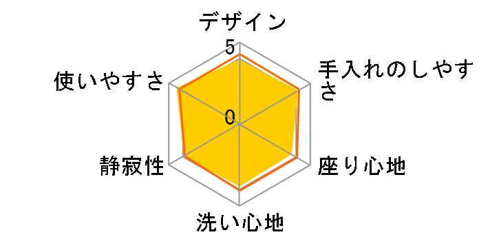 ビューティ・トワレ CH932SPFのユーザーレビュー