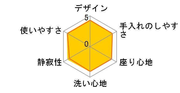 ビューティ・トワレ DL-EJX10-CP [パステルアイボリー]のユーザーレビュー