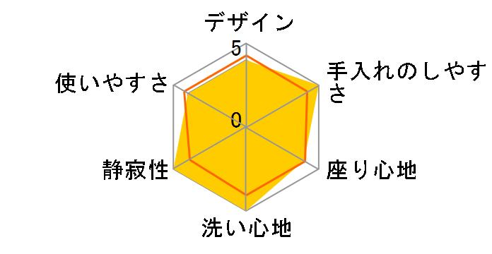 ビューティ・トワレ DL-EG10のユーザーレビュー