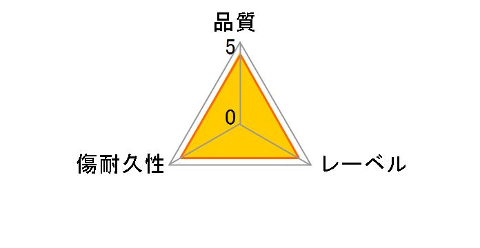 三菱ケミカルメディア Verbatim VBE130NP50SV1 [BD-RE 2倍速 50枚組]