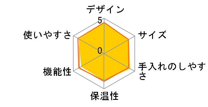 オルフィ SKT52-1-B [ブラック]のユーザーレビュー