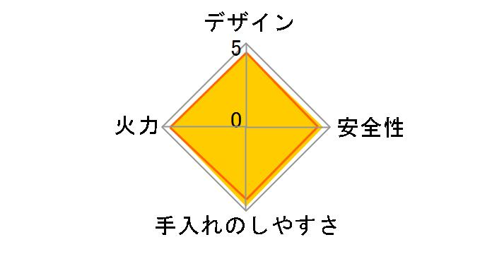 イワタニ カセットフー 達人スリムII CB-TS-1