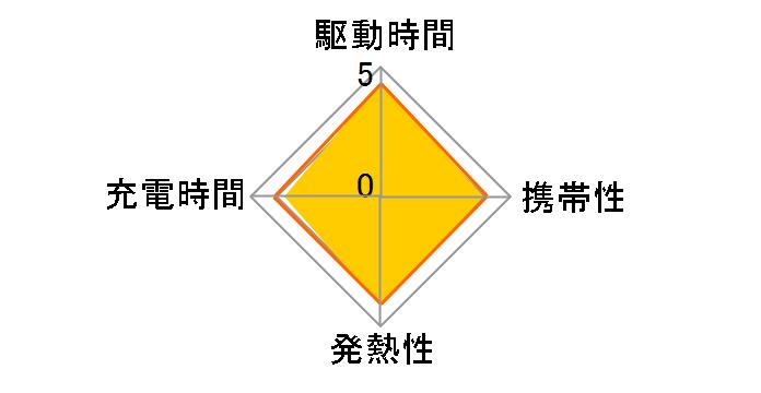 eneloop pro 単3形 2本パック(ハイエンドモデル) BK-3HCD/2