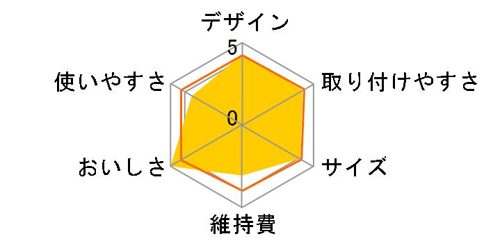 東レ トレビーノ トレシャワー RS52-BG [ブルーグリーン]