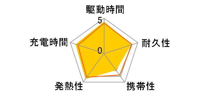 BMB-10W [白]