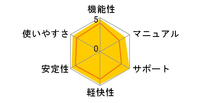 ジャストシステム 一太郎2017 バージョンアップ版