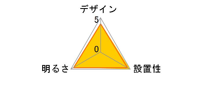 アイリスオーヤマ ECOHiLUX SCL7N-E