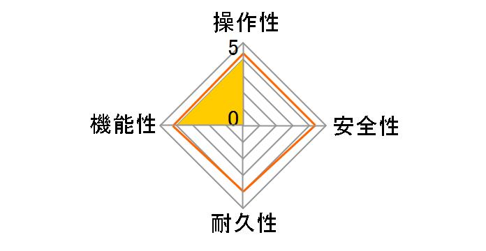 エコジョーズ プレミアム GT-C2462PAWX BL 24号のユーザーレビュー