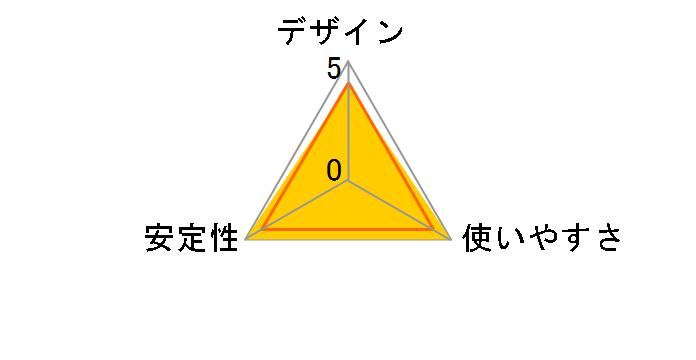 BSH4A110U3VBK [ブラック]のユーザーレビュー