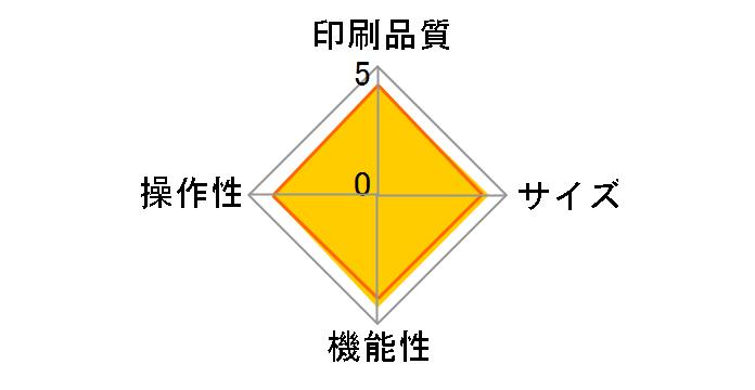 ピータッチ キューブ PT-P710BTのユーザーレビュー
