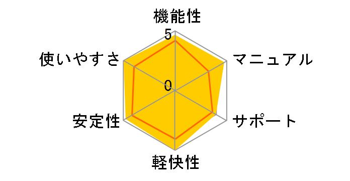 Office Professional Edition 2003 日本語版のユーザーレビュー