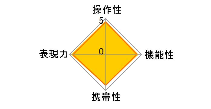 ズイコーデジタル 14-54mm F2.8-3.5のユーザーレビュー