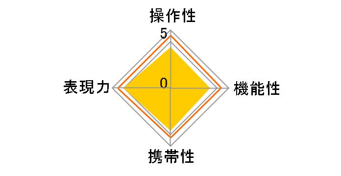 APO 70-300mm F4-5.6 DG MACRO モーター内蔵 (ニコン用)のユーザーレビュー