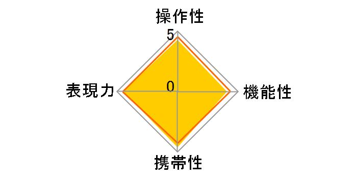 SP AF 17-50mm F/2.8 XR Di II LD Aspherical [IF] (Model A16) (キヤノン用)のユーザーレビュー