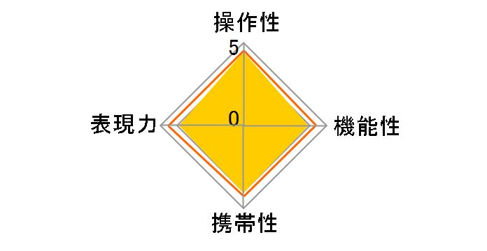 SP AF 10-24mm F/3.5-4.5 Di II LD Aspherical [IF] (Model B001) (ニコン用)のユーザーレビュー