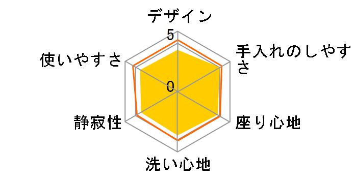 ビューティ・トワレ DL-AWK400
