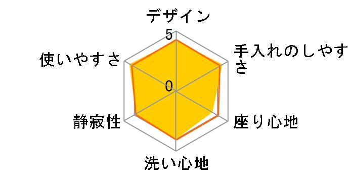 ビューティ・トワレ DL-ACR200