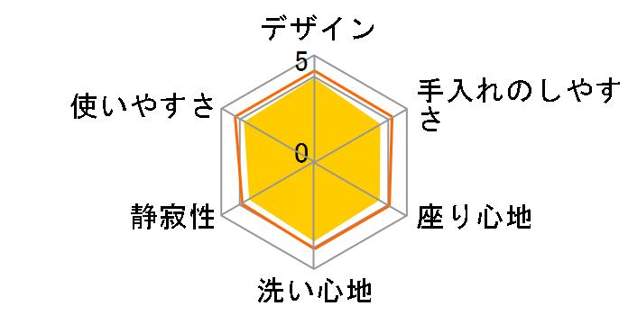 ビューティ・トワレ DL-WL20