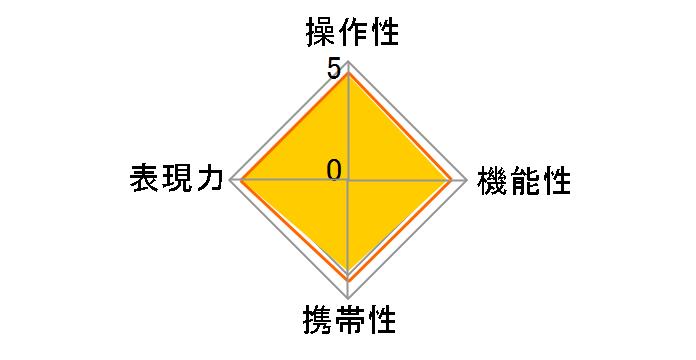 17-50mm F2.8 EX DC OS HSM [キヤノン用]のユーザーレビュー