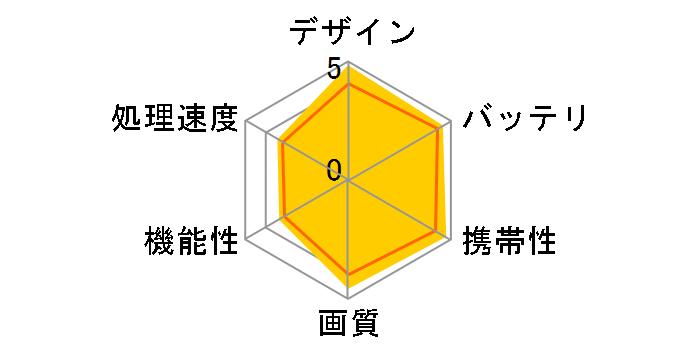 Reader Pocket Edition PRS-350 (L) [ブルー]のユーザーレビュー