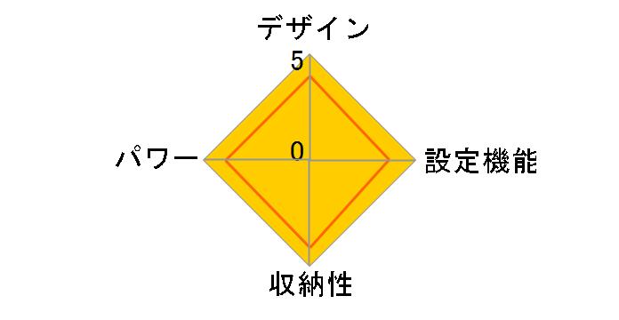 MB-H50D-P [ピンク]のユーザーレビュー