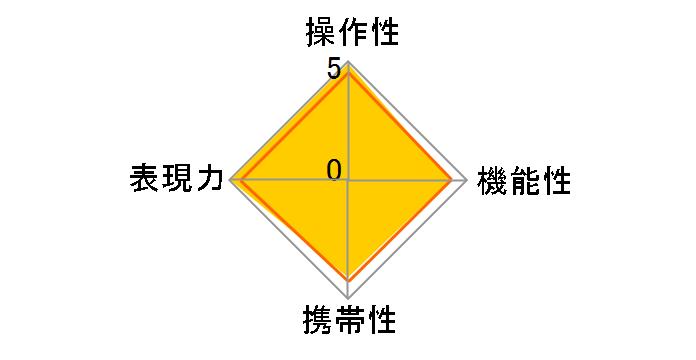 SP 90mm F/2.8 Di MACRO 1:1 VC USD (Model F004) [キヤノン用]のユーザーレビュー