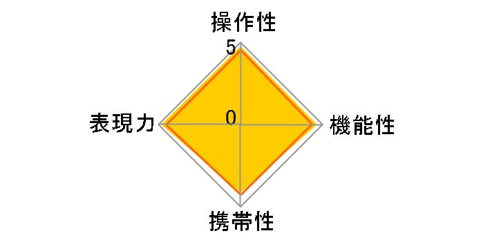 SP 90mm F/2.8 Di MACRO 1:1 VC USD (Model F004) [ニコン用]のユーザーレビュー