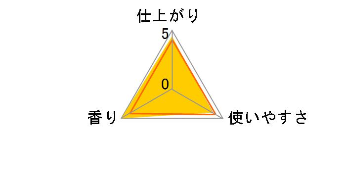 ウルトラソフナー ラズベリー 680ml
