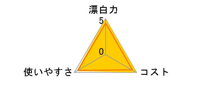 ハイター (特大) 2500ml