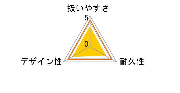 マワハンガー ベルトアクセサリー MA6511