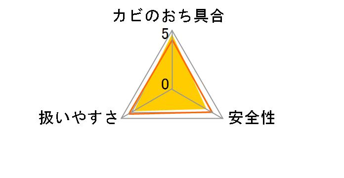 yuwa カビ取り室内用クリーナー 320ml