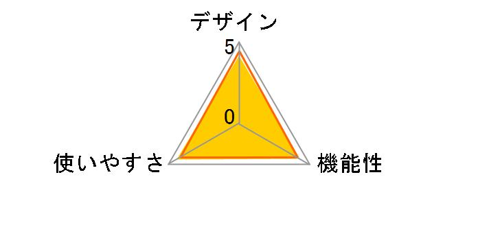 BC-705Nのユーザーレビュー