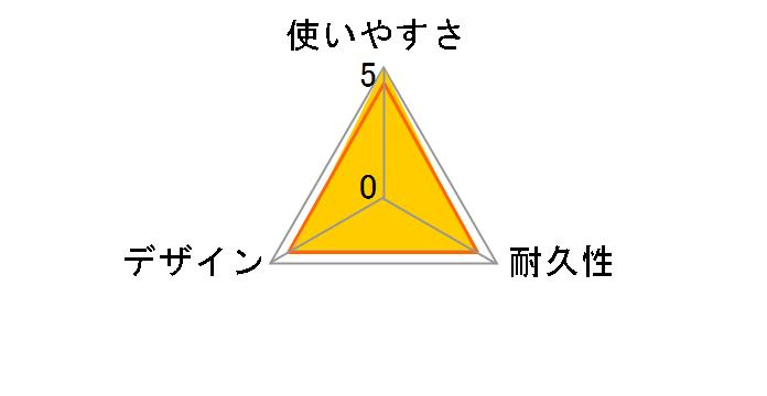カーペットクリーナー ぱくぱくくん 桃 N85のユーザーレビュー