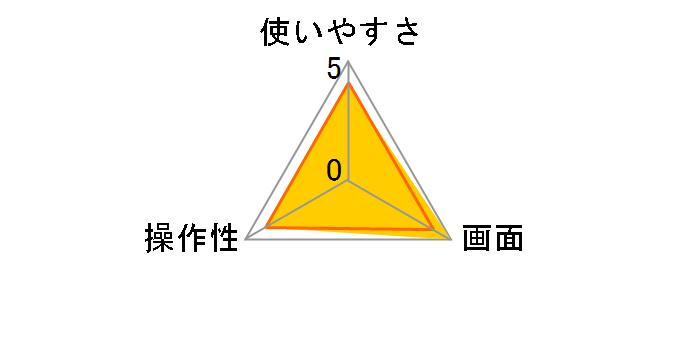 デジタルタイマー タイムアップ T-186WT ホワイト