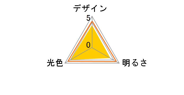 LDA6DH2 [昼光色]のユーザーレビュー