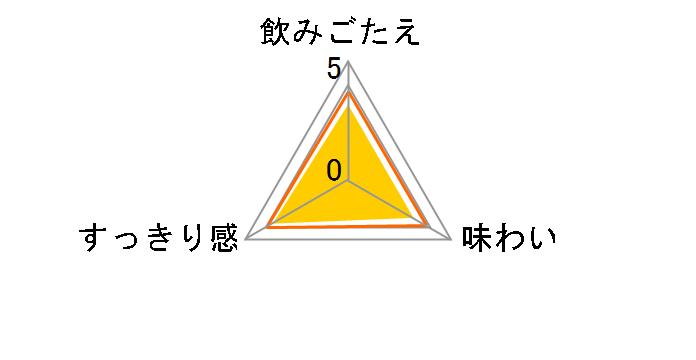 のんある気分 地中海レモン ×24缶