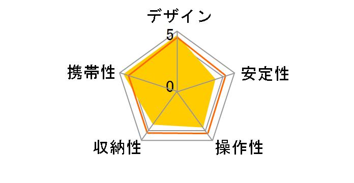 Compact 一脚5段 MMCOMPACT-BK [ブラック]