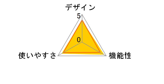 ホットシャワー5 UN-135-B [ブルー]