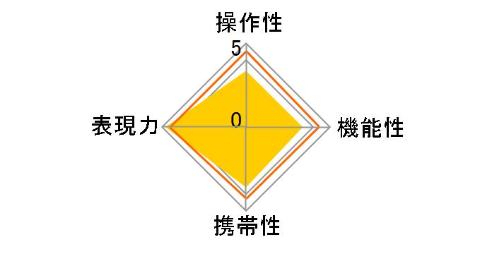 AT-X 24-70 F2.8 PRO FX [ニコン用]のユーザーレビュー