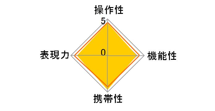 フジノンレンズ XC50-230mmF4.5-6.7 OIS II [シルバー]のユーザーレビュー