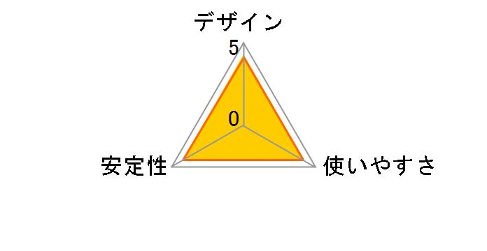 BSH4A08U3BK [ブラック]のユーザーレビュー