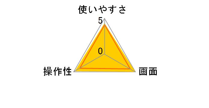 クイック TD-370N [ピンク]のユーザーレビュー