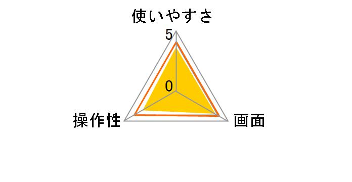 シャボン T-541WT [ホワイト]