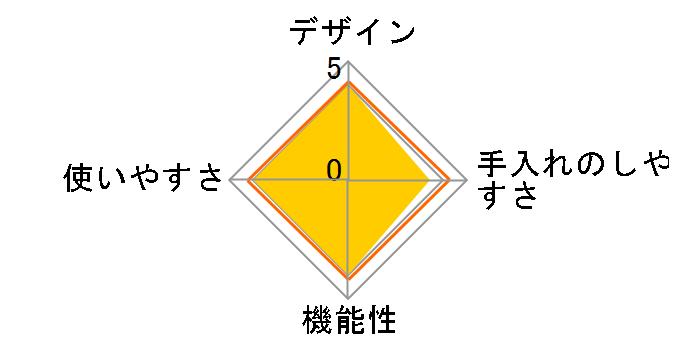 電子レンジ圧力鍋2 MPC2-2.5RD [レッド]
