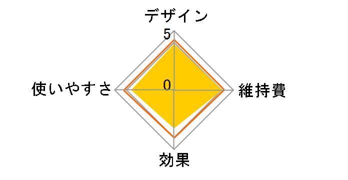 光エステ ES-WH93