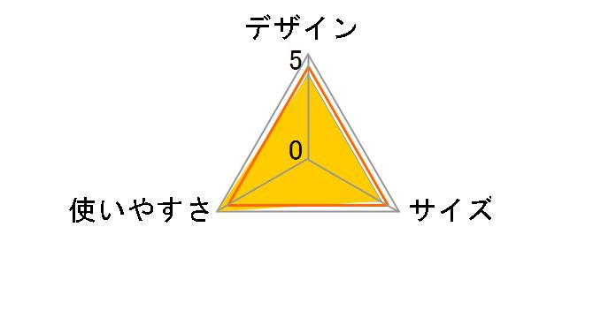 ナチュラルモザイク ファミリーリビングセット/ミニプラス 2000026758