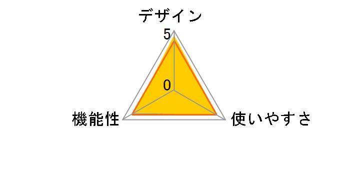 SPT-2