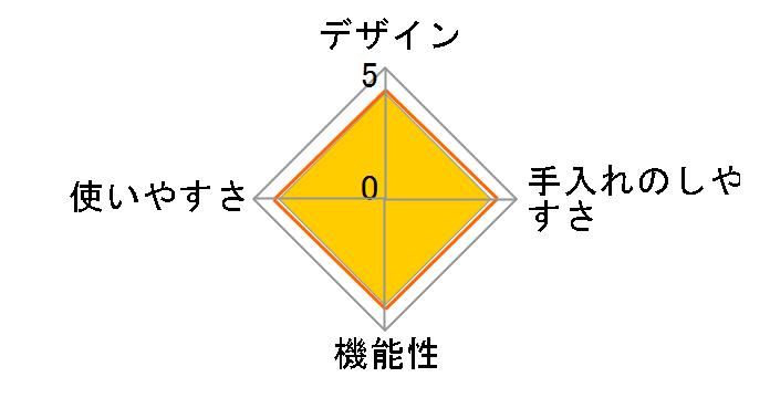 アレンチン レンジスチーマー KT3850C-Y [パイナップルイエロー]