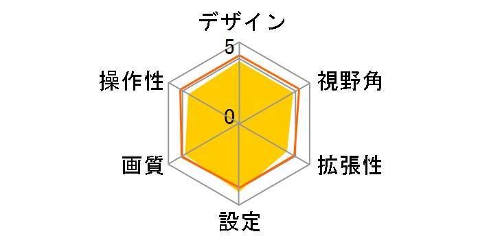 HCE-C1000D-AV [ブラック]