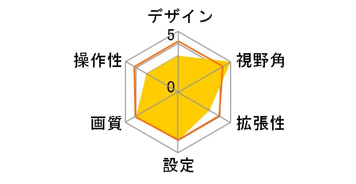 HCE-C2500FD-Y [ブラック]